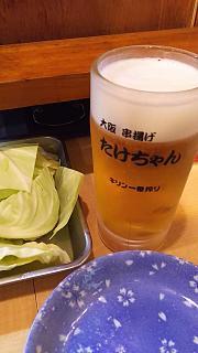 20160225たけちゃん(その1)