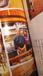 20160225たけちゃん(その2)