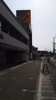 20160228綱街道道散歩(その4)