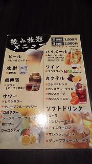 20160303刀削麺(その1)