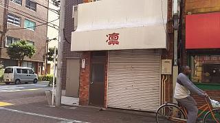 20160305蒲田の街(その2)