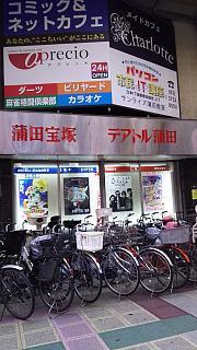 20160305蒲田の街(その3)