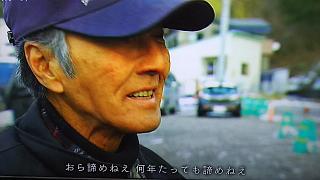 20160310風の電話(その4)
