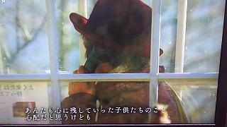20160310風の電話(その13)