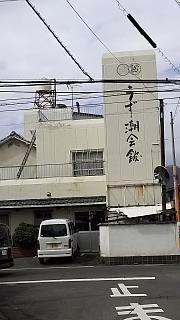 20160319飯田町(その16)