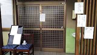 20160319なかむら屋(その1)