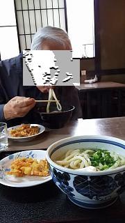 20160319よこいうどん(その3)