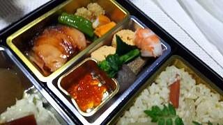 20160319吉兆のお弁当(その5)