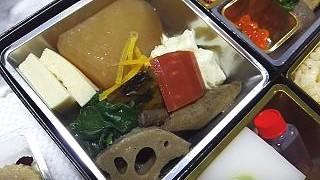 20160319吉兆のお弁当(その6)