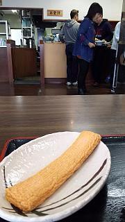 20160320中西(その4)