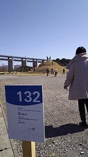 20160321沙弥島(その26)