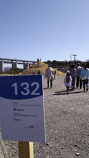 20160321沙弥島(その27)