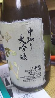 20160321まつ本(その2)
