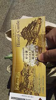20160322姫路城(その4)