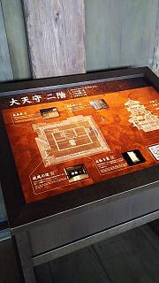 20160322姫路城(その34)