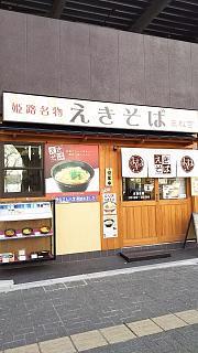 20160322好古園(その44)