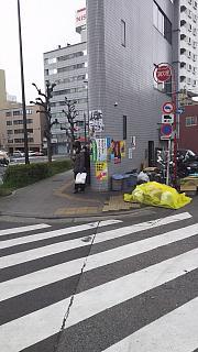 20160325ラーメン二郎三田本店(その1)