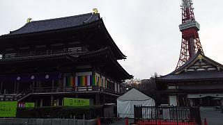 20130331増上寺(その13)