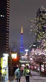 20160402東京タワー(その1)