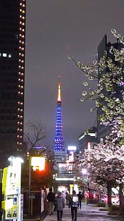 20160402東京タワー(その2)