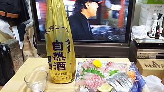 20160411夕飯(その1)