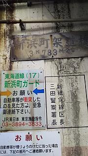 20160415通勤路(その4)
