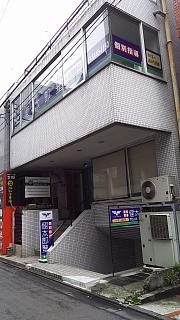 20160424三田散歩(その1)