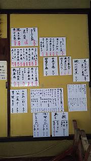 20160424三田散歩(その13)