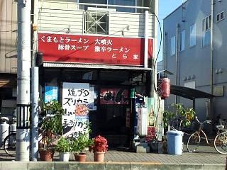 20151017朝の高松(その8)