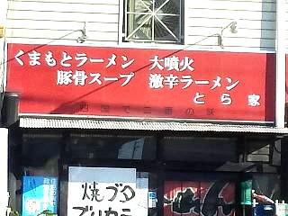 20151017朝の高松(その9)