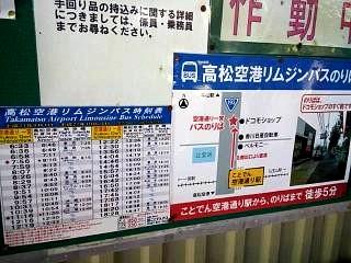 20151018上京(その18)