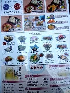 20151018讃岐麺業(その4)