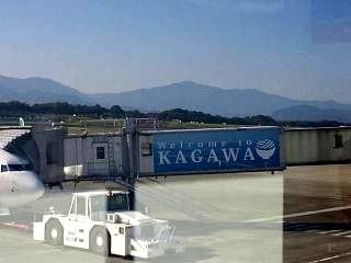 20151018高松空港(その4)