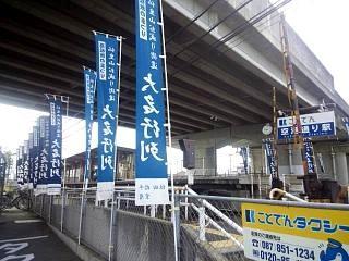 20151015新空港通り