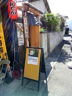 20151016いちみ(その2)