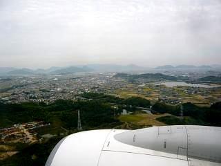 20151015春秋航空(その14)