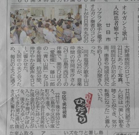 news2016924-1.jpg