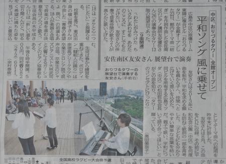 news2016924a.jpg