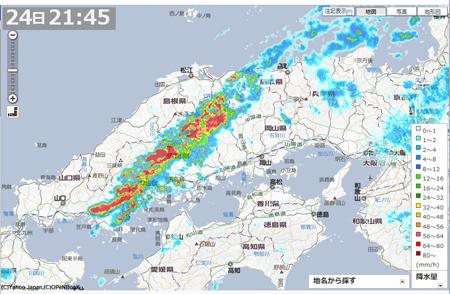 rain2016624.jpg