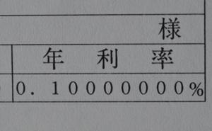 risoku2016805.jpg