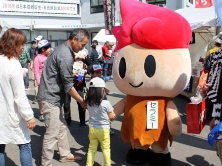 有田陶器市3〈2016-05-01).