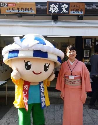 有田陶器市4〈2016-05-02).