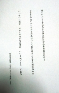 ほんのひとさじ2(2016-06-04)