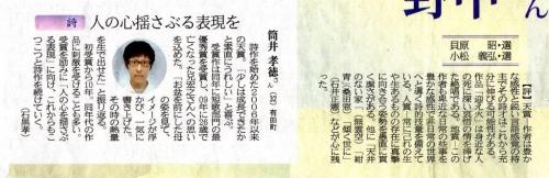 天賞記事②