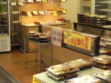 お弁当+40円で大盛に出来ます