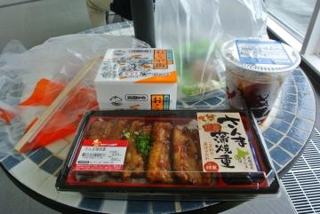 美味しいお昼