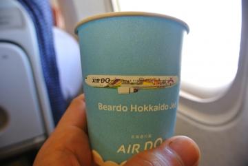 ベアドゥ北海道ジェット