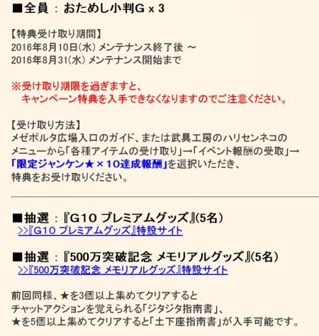2016y07m27d_200521847.jpg