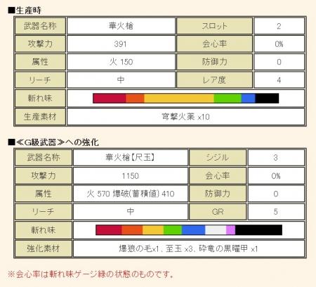 2016y08m10d_140032322.jpg
