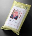 オリジナルお祝い米